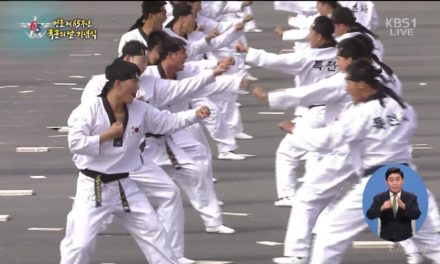 DOCUMENTAL: O TAEKWONDO EN COREA DO SUR