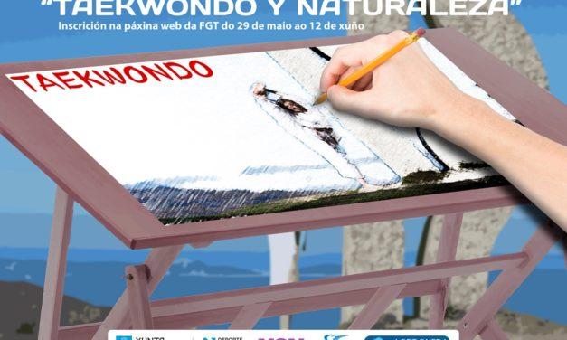 Circular 20/20. CONCURSO DE DEBUXO DA FGT