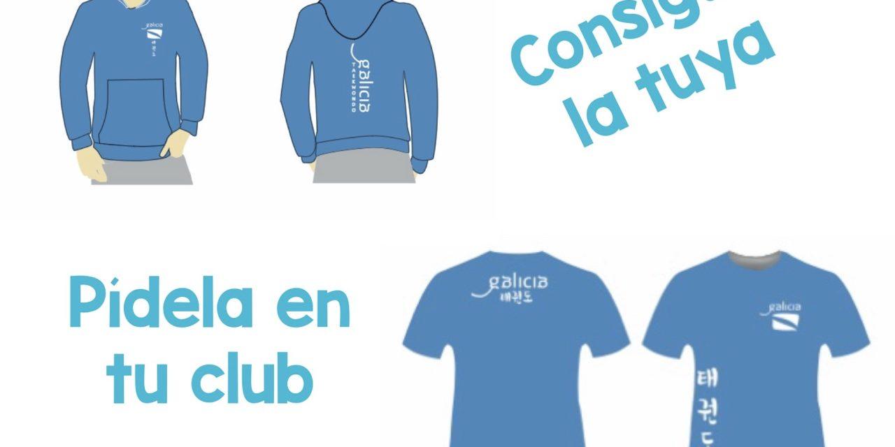 RESERVA A TÚA CAMISETA NO TEU CLUB!